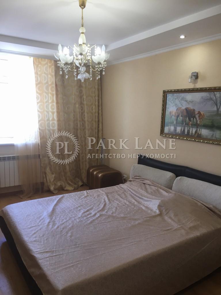 Квартира вул. Калнишевського Петра (Майорова М.), 7, Київ, Z-1882525 - Фото 5