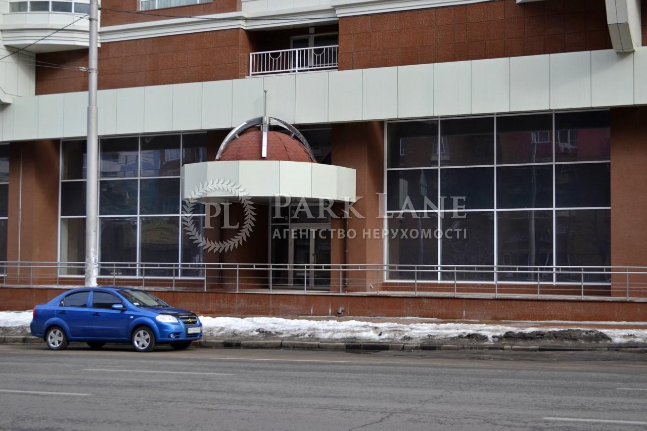 Нежилое помещение, Z-103522, Антоновича (Горького), Киев - Фото 11