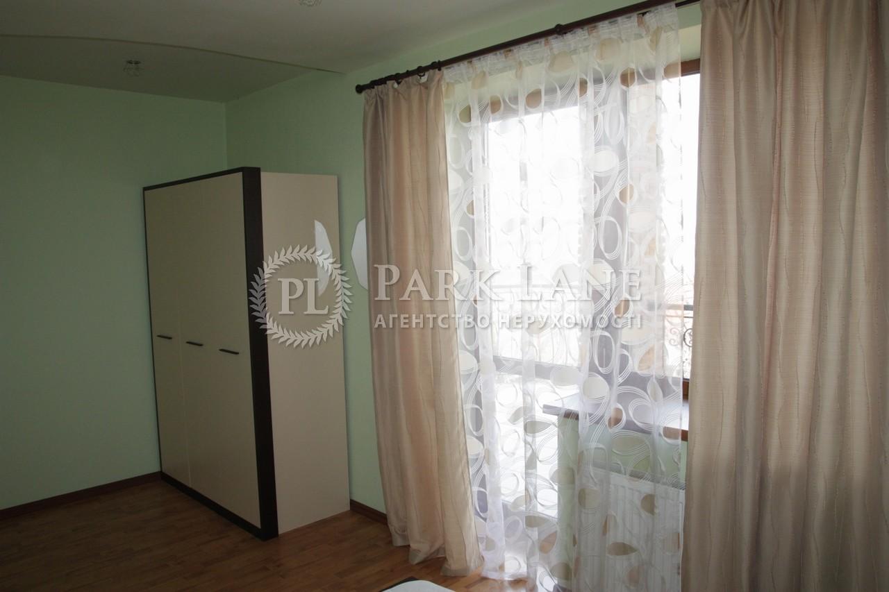 Дом ул. Садовая (Осокорки), Киев, Z-2099 - Фото 10
