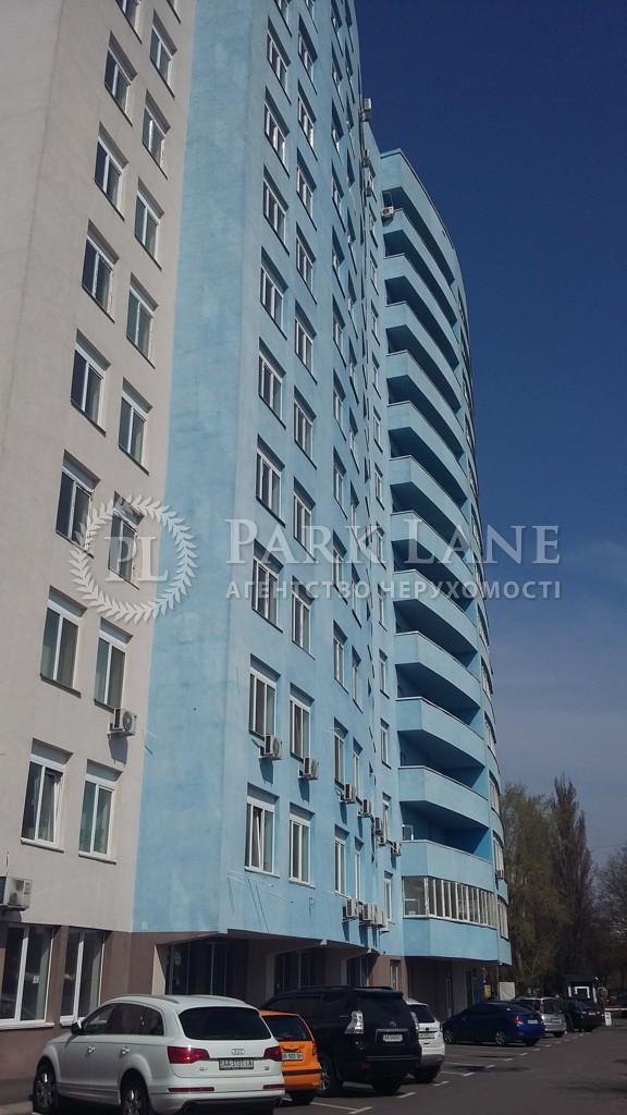 Офис, I-18501, Ушинского, Киев - Фото 4