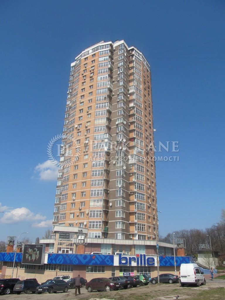 Квартира Чоколовский бул., 42а, Киев, Q-1299 - Фото 1