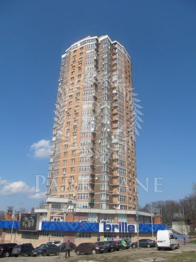 Квартира Чоколовский бул., 42а, Киев, R-25264 - Фото