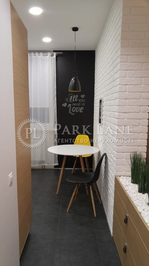 Квартира ул. Ломоносова, 46\1, Киев, K-24584 - Фото 8