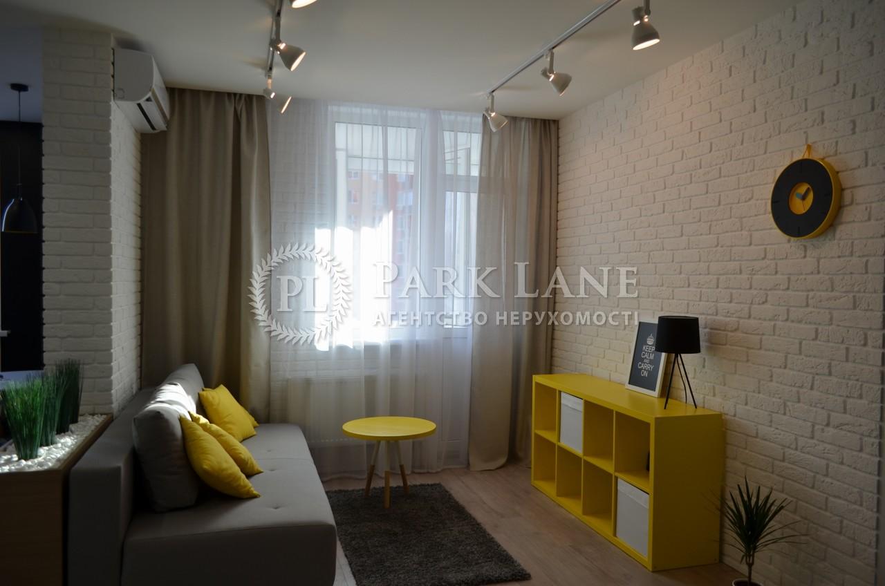 Квартира ул. Ломоносова, 46\1, Киев, K-24584 - Фото 4