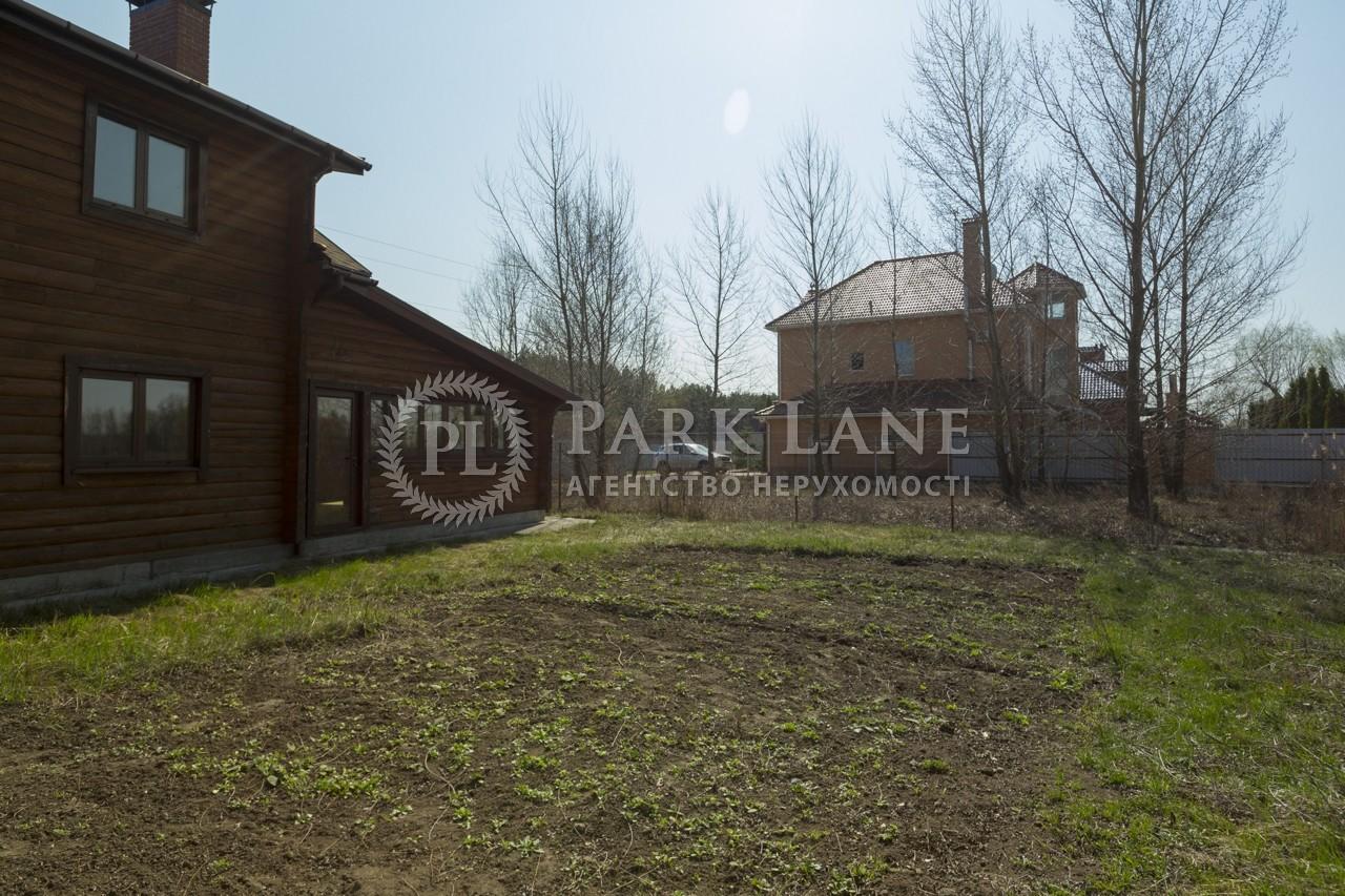 Дом Козин (Конча-Заспа), R-6296 - Фото 43