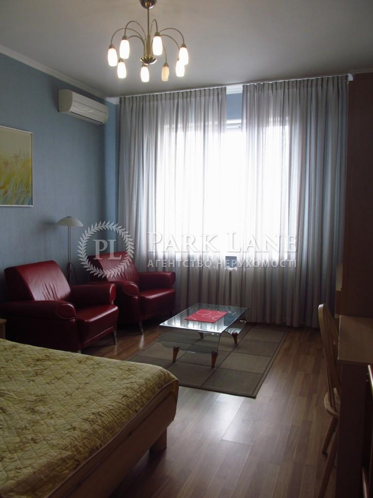 Квартира ул. Московская, 46/2, Киев, G-15990 - Фото 3