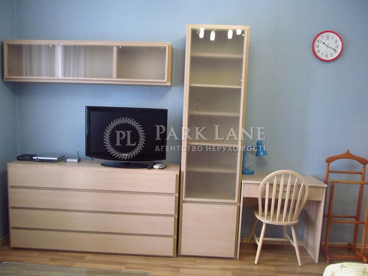 Квартира ул. Московская, 46/2, Киев, G-15990 - Фото 6