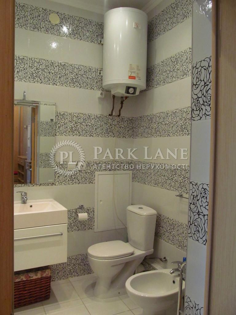 Квартира ул. Московская, 46/2, Киев, G-15990 - Фото 11