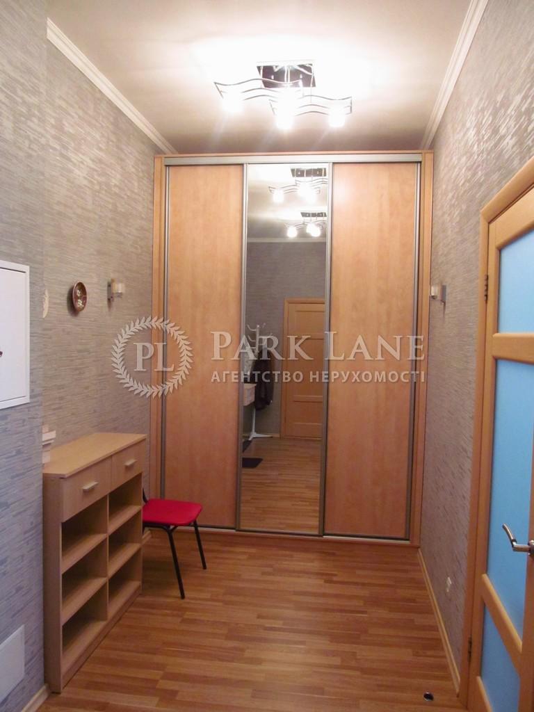 Квартира ул. Московская, 46/2, Киев, G-15990 - Фото 16
