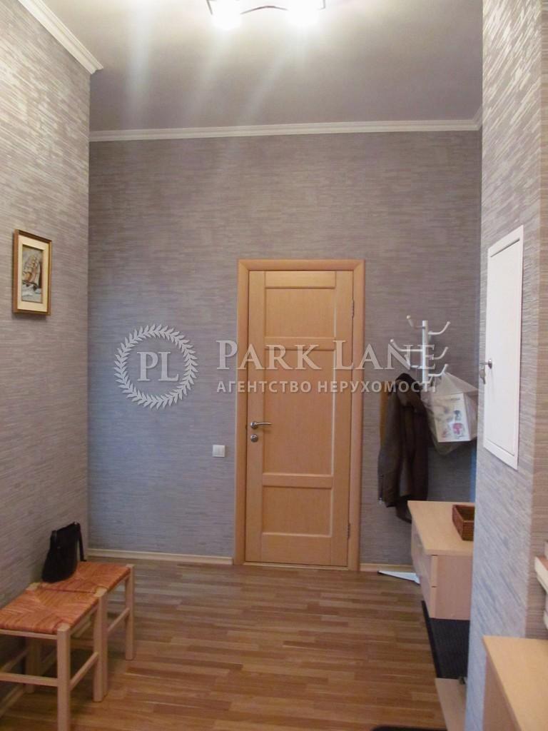 Квартира ул. Московская, 46/2, Киев, G-15990 - Фото 15