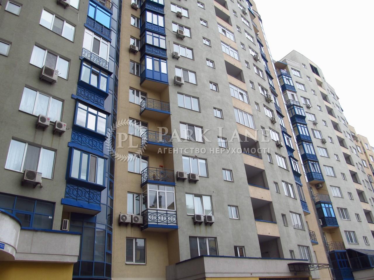 Квартира ул. Московская, 46/2, Киев, G-15990 - Фото 19