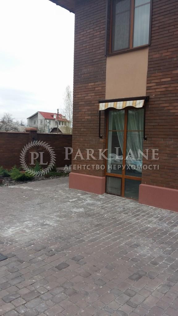 Дом Залужный пер., Киев, R-6707 - Фото 1