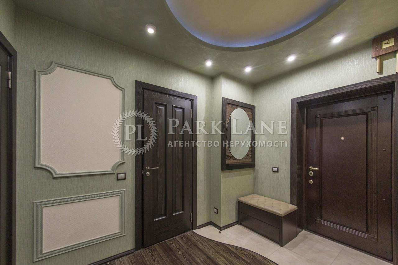 Квартира ул. Героев Обороны, 10а, Киев, J-23193 - Фото 18