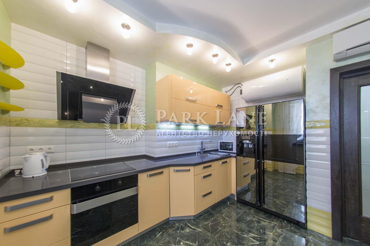 Квартира ул. Героев Обороны, 10а, Киев, J-23193 - Фото 9