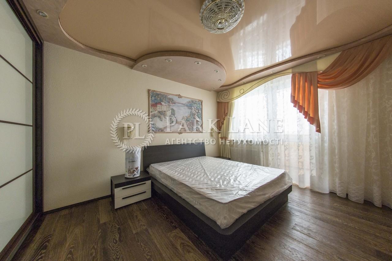 Квартира ул. Героев Обороны, 10а, Киев, J-23193 - Фото 6