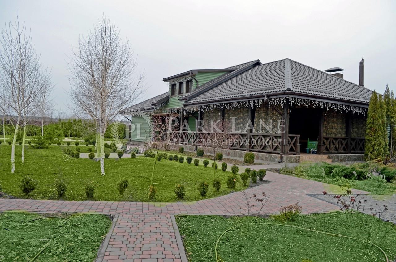 Дом Рудыки (Конча-Заспа), R-2089 - Фото 1
