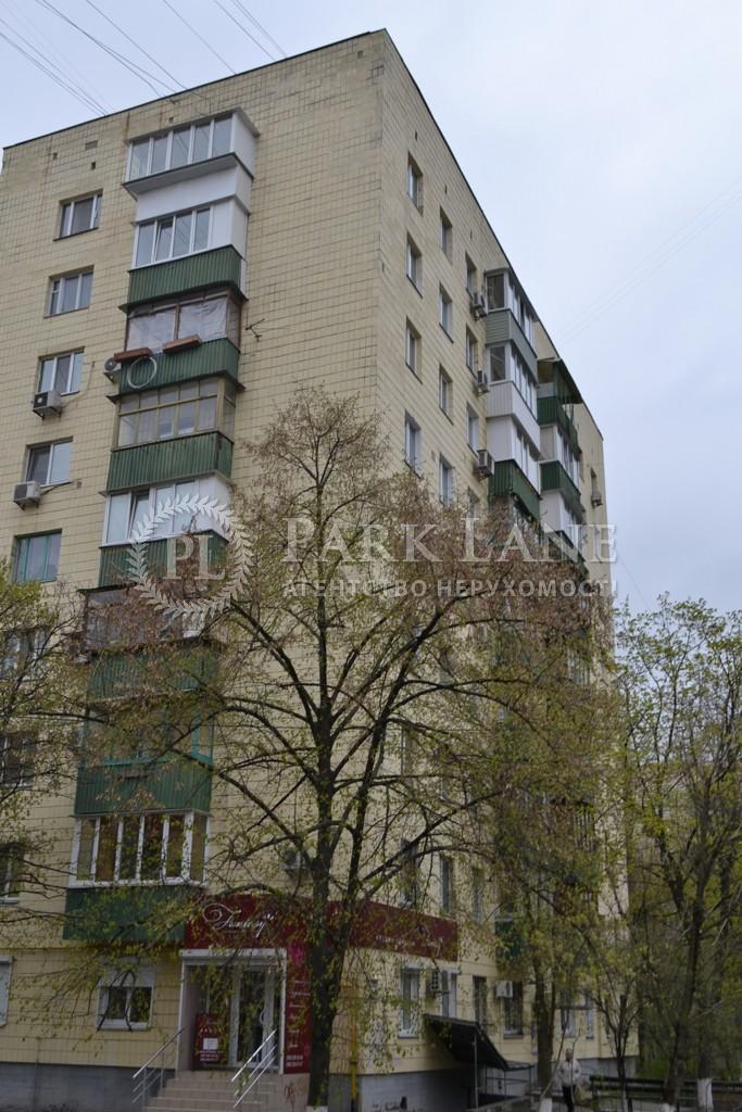Квартира ул. Джона Маккейна (Кудри Ивана), 20б, Киев, P-4001 - Фото 17