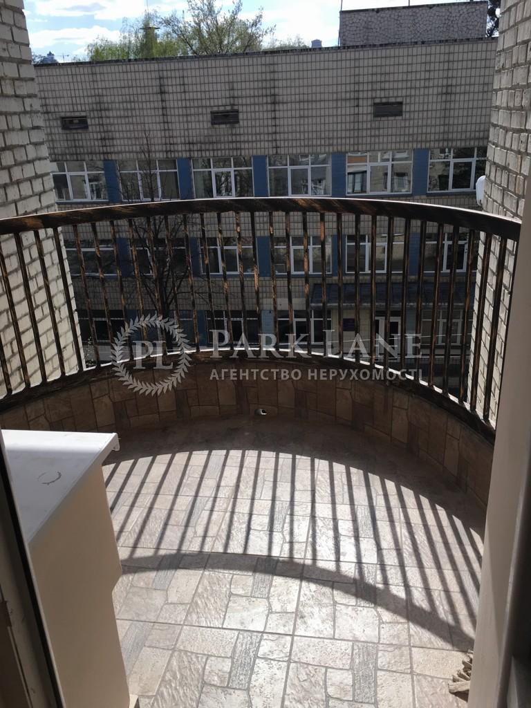 Квартира B-80088, Хорива, 22/28, Киев - Фото 8
