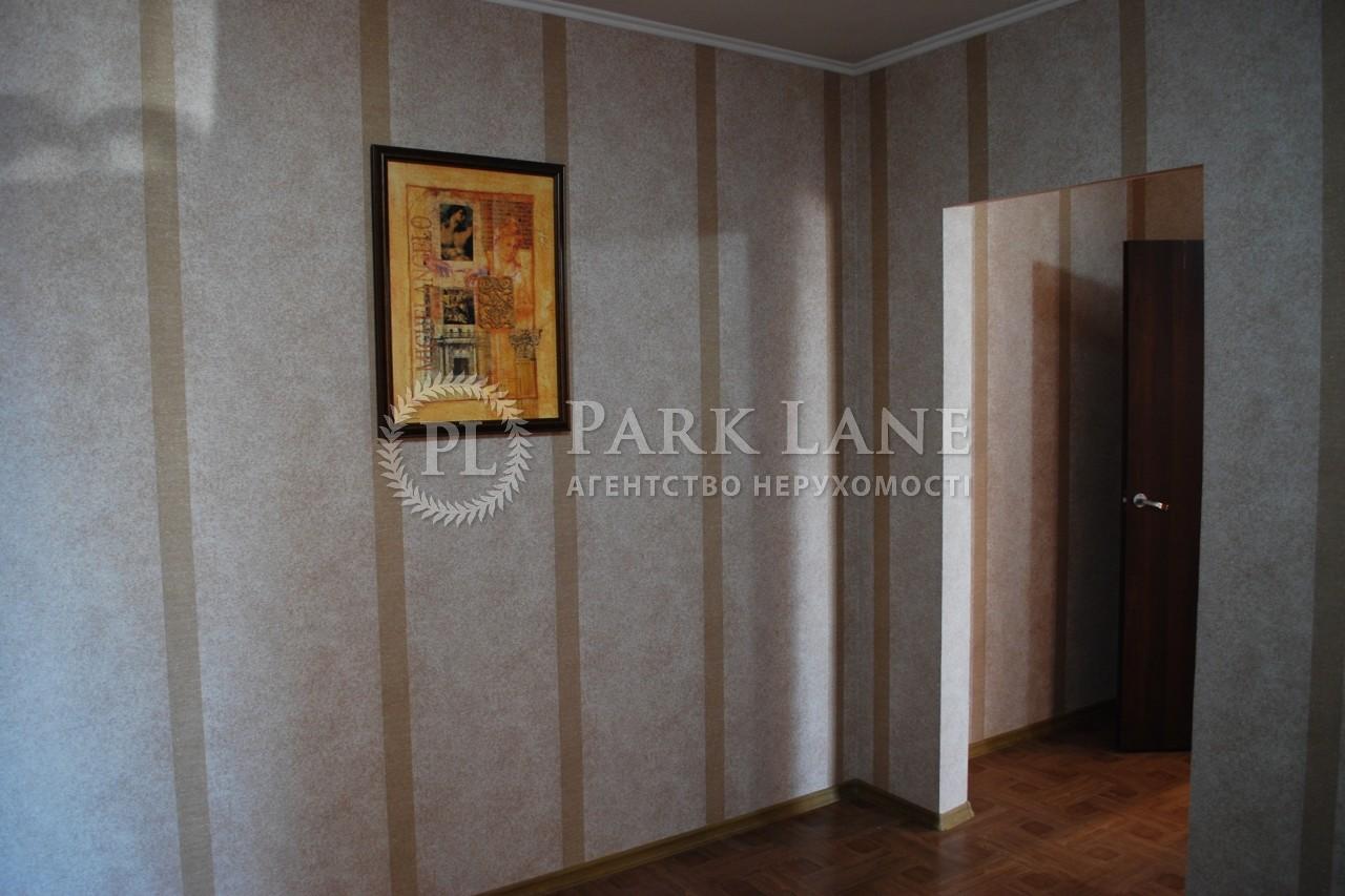 Квартира R-4853, Науки просп., 60а, Киев - Фото 11