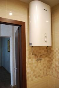 Квартира R-4853, Науки просп., 60а, Киев - Фото 13