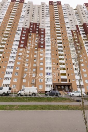 Квартира Здолбуновская, 13, Киев, N-20810 - Фото