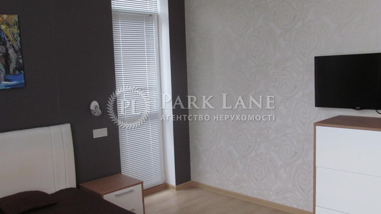Квартира J-23761, Глибочицька, 32в, Київ - Фото 11