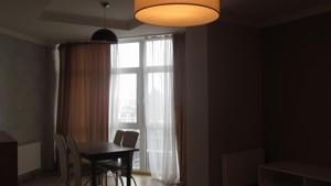 Квартира J-23761, Глибочицька, 32в, Київ - Фото 8