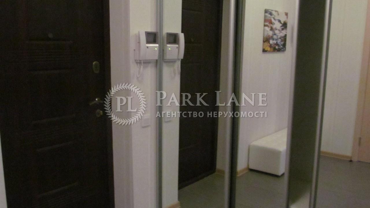 Квартира J-23761, Глибочицька, 32в, Київ - Фото 15