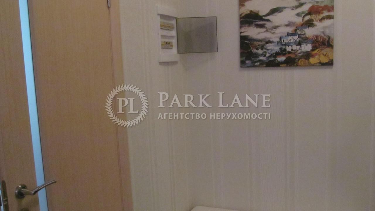 Квартира J-23761, Глибочицька, 32в, Київ - Фото 14