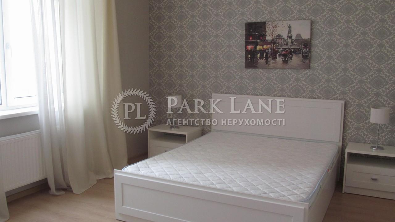 Квартира ул. Глубочицкая, 32в, Киев, J-23760 - Фото 6
