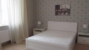 Квартира J-23760, Глубочицкая, 32в, Киев - Фото 9