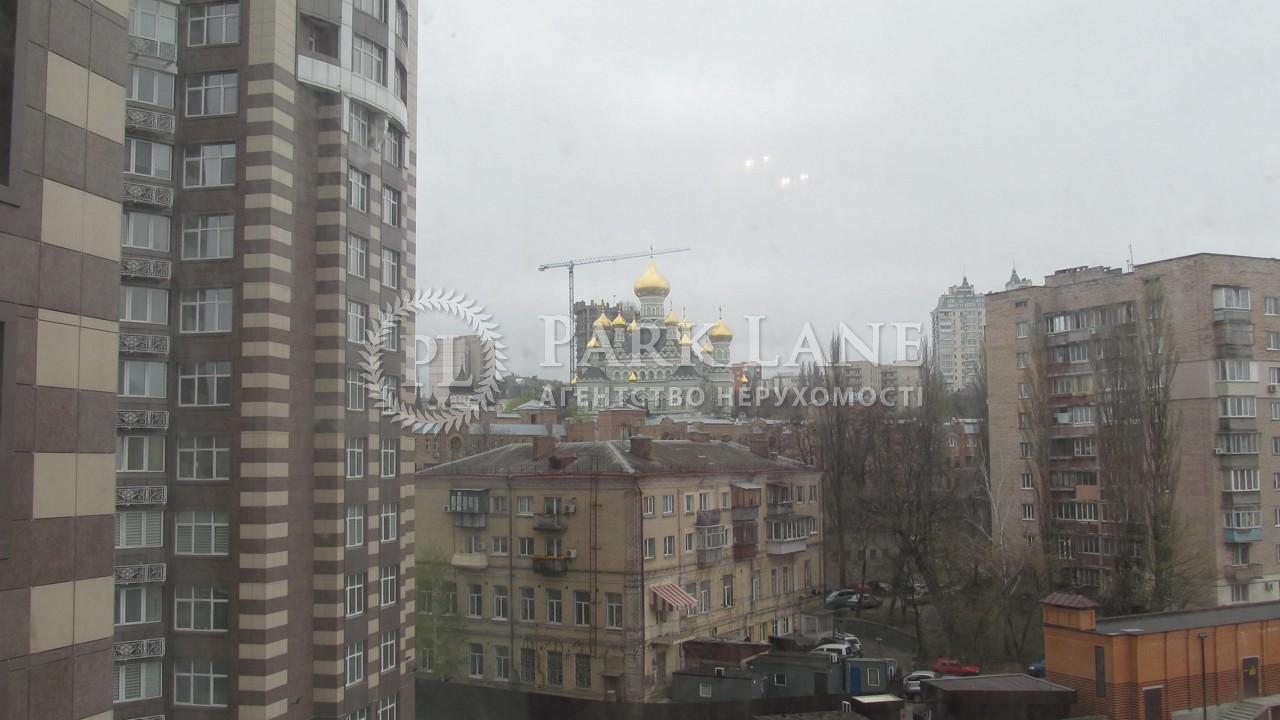 Квартира ул. Глубочицкая, 32в, Киев, J-23760 - Фото 13