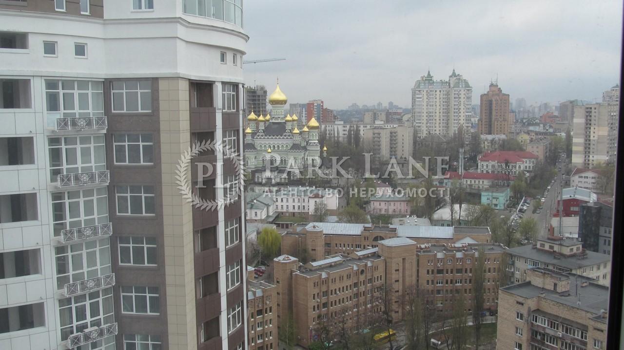 Квартира вул. Глибочицька, 32в, Київ, J-23759 - Фото 17