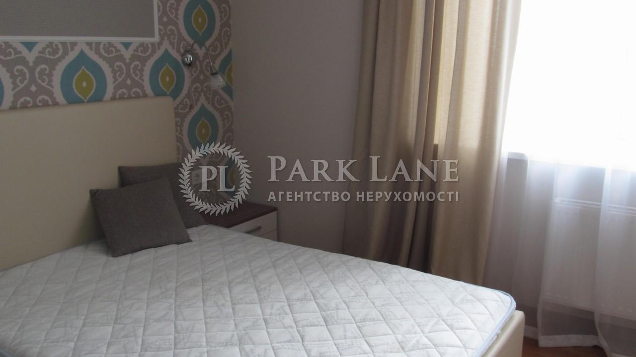 Квартира вул. Глибочицька, 32в, Київ, J-23759 - Фото 9
