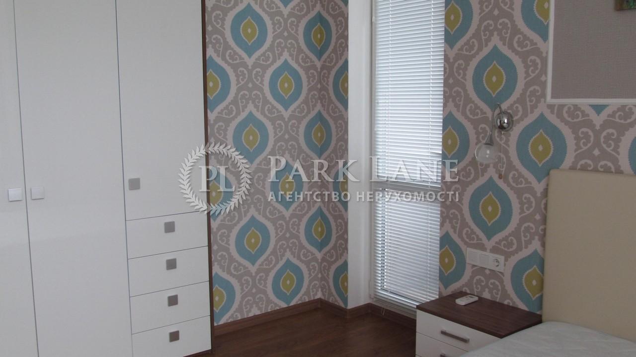 Квартира вул. Глибочицька, 32в, Київ, J-23759 - Фото 10