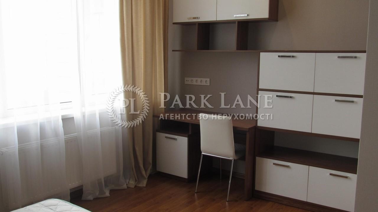 Квартира вул. Глибочицька, 32в, Київ, J-23759 - Фото 11