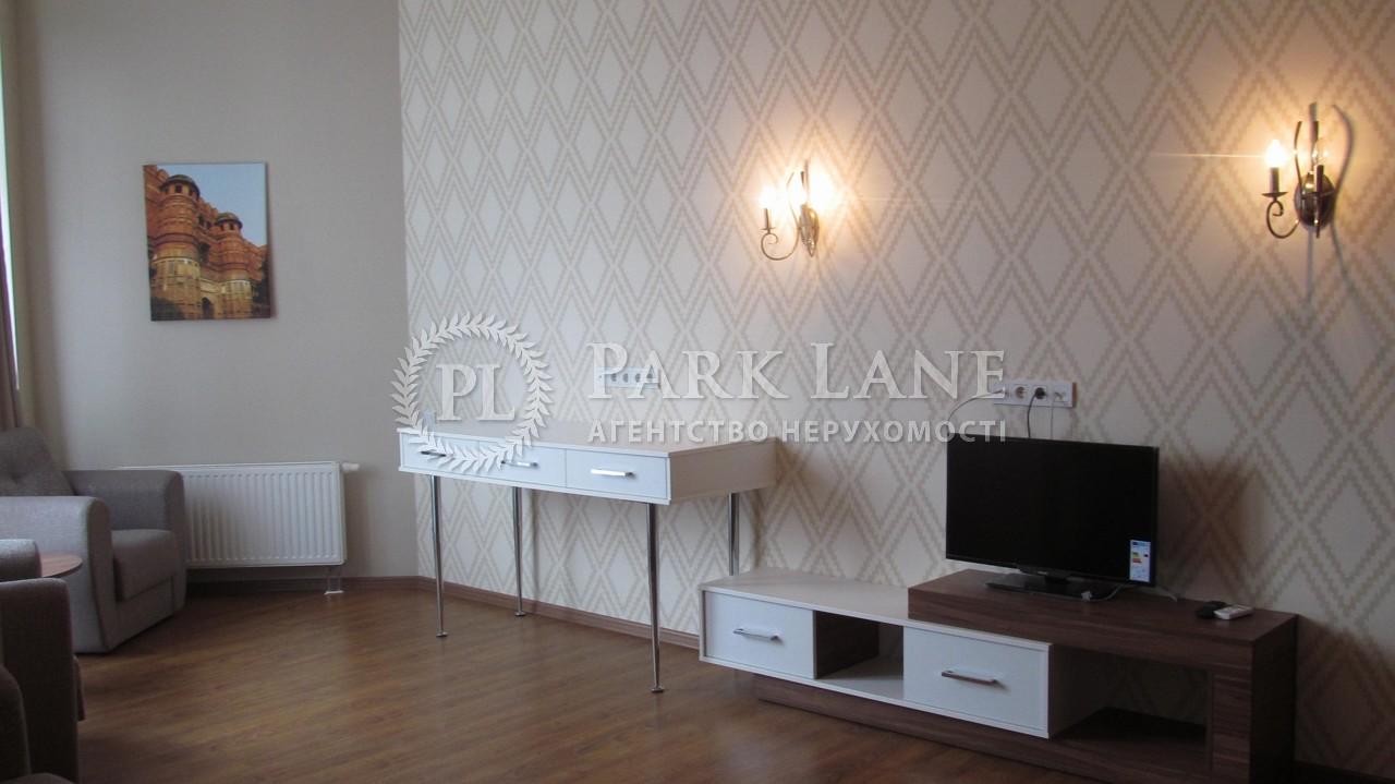 Квартира вул. Глибочицька, 32в, Київ, J-23759 - Фото 4