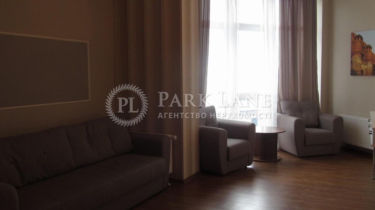 Квартира вул. Глибочицька, 32в, Київ, J-23759 - Фото 5