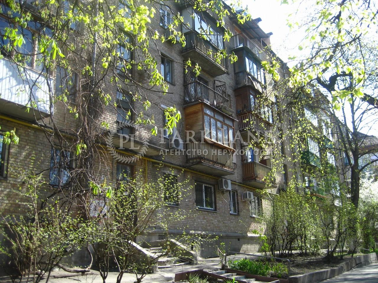 Квартира B-93663, Кирилло-Мефодиевская, 7, Киев - Фото 1