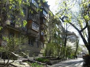 Квартира B-93663, Кирилло-Мефодиевская, 7, Киев - Фото 2