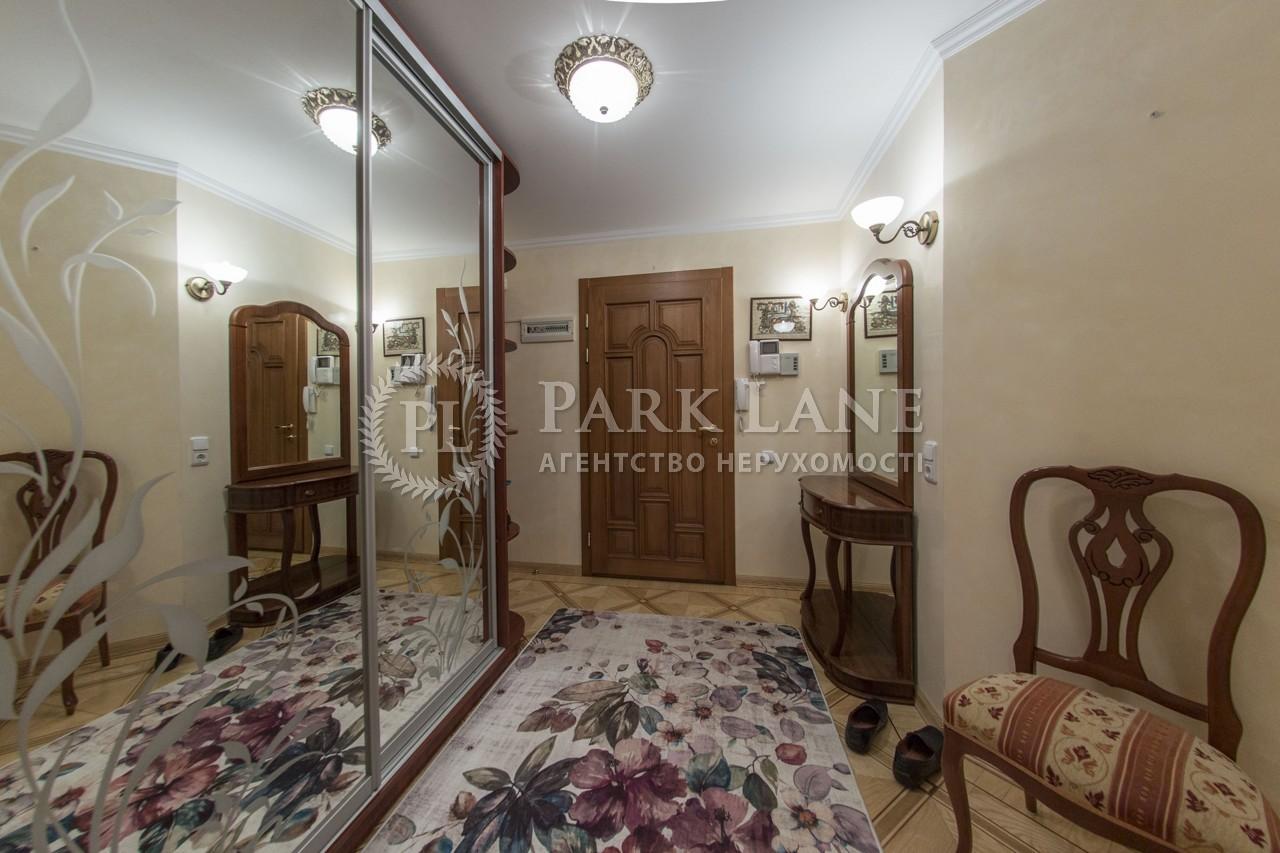 Квартира ул. Коласа Якуба, 2, Киев, R-5095 - Фото 32