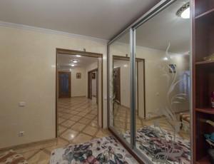 Квартира R-5095, Коласа Якуба, 2, Киев - Фото 32