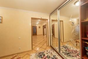 Квартира R-5095, Коласа Якуба, 2, Киев - Фото 31