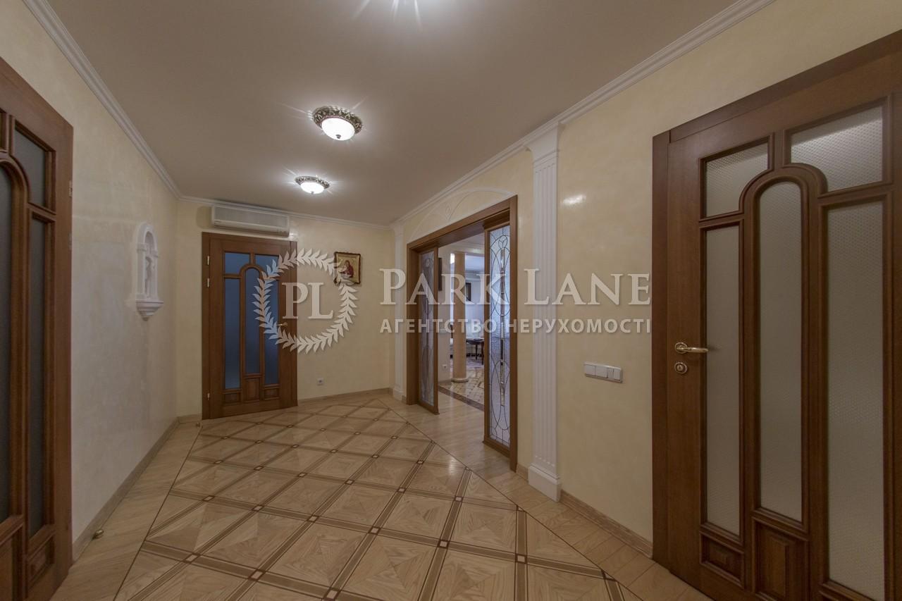 Квартира ул. Коласа Якуба, 2, Киев, R-5095 - Фото 29