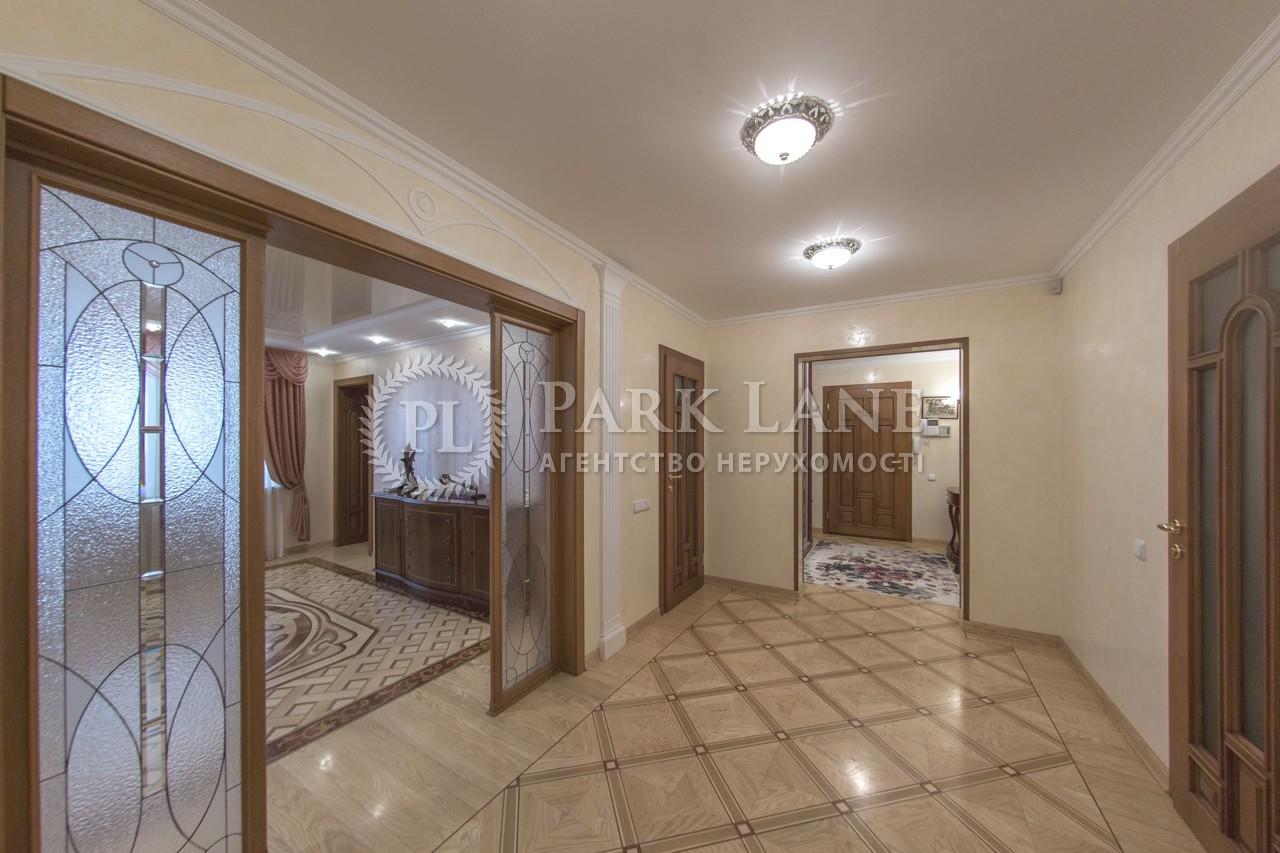 Квартира ул. Коласа Якуба, 2, Киев, R-5095 - Фото 28