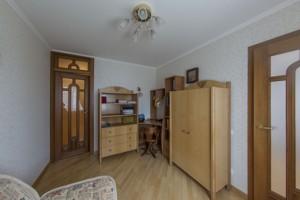 Квартира R-5095, Коласа Якуба, 2, Киев - Фото 16