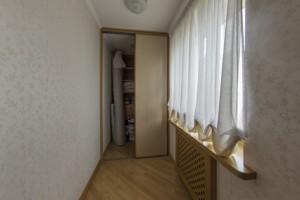 Квартира R-5095, Коласа Якуба, 2, Киев - Фото 28