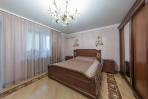 Квартира R-5095, Коласа Якуба, 2, Киев - Фото 10