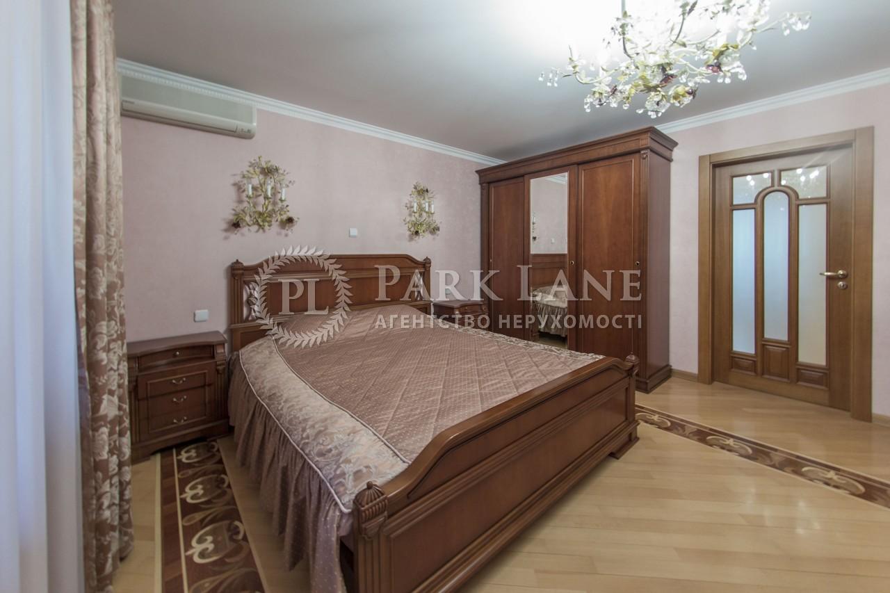 Квартира ул. Коласа Якуба, 2, Киев, R-5095 - Фото 10
