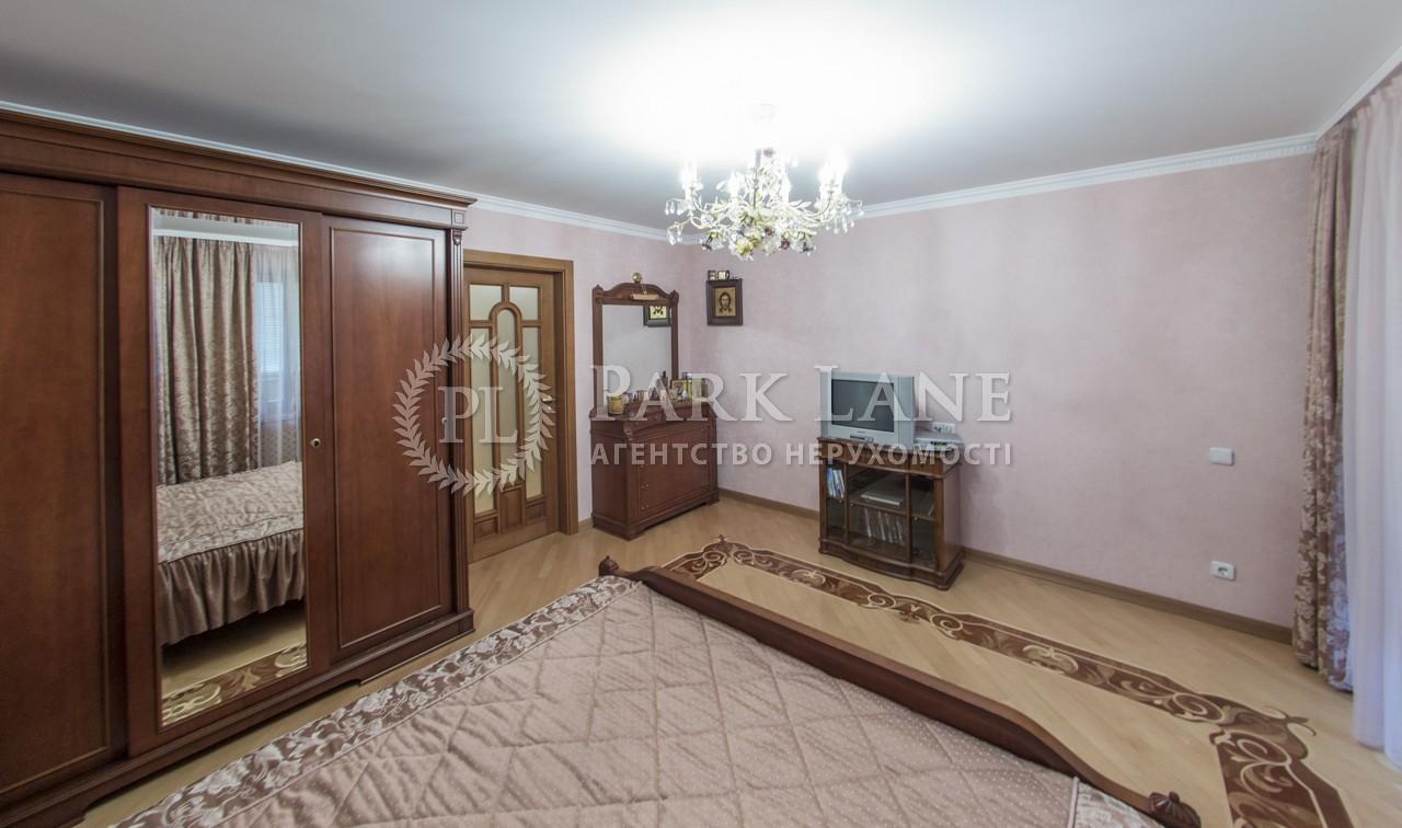Квартира ул. Коласа Якуба, 2, Киев, R-5095 - Фото 11